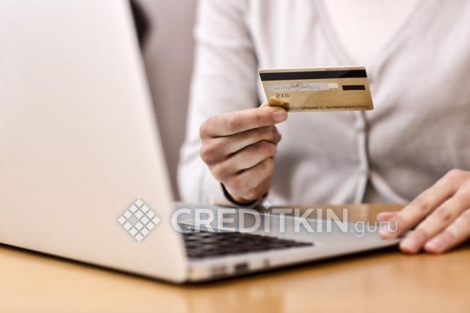 кредиты во всех банках москвы