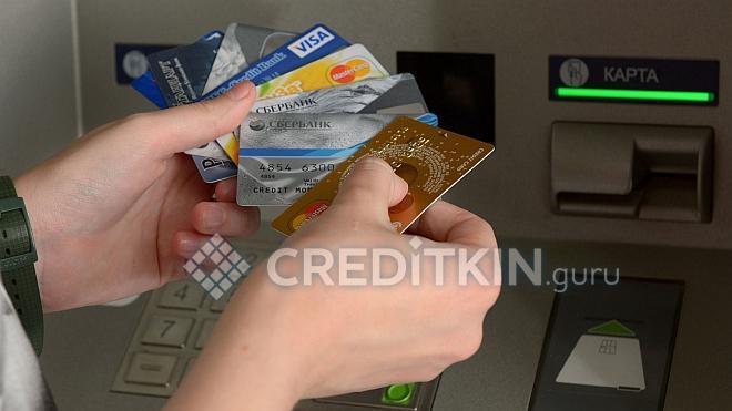 Выбор кредитной карты с лимитом 100 тысяч рублей