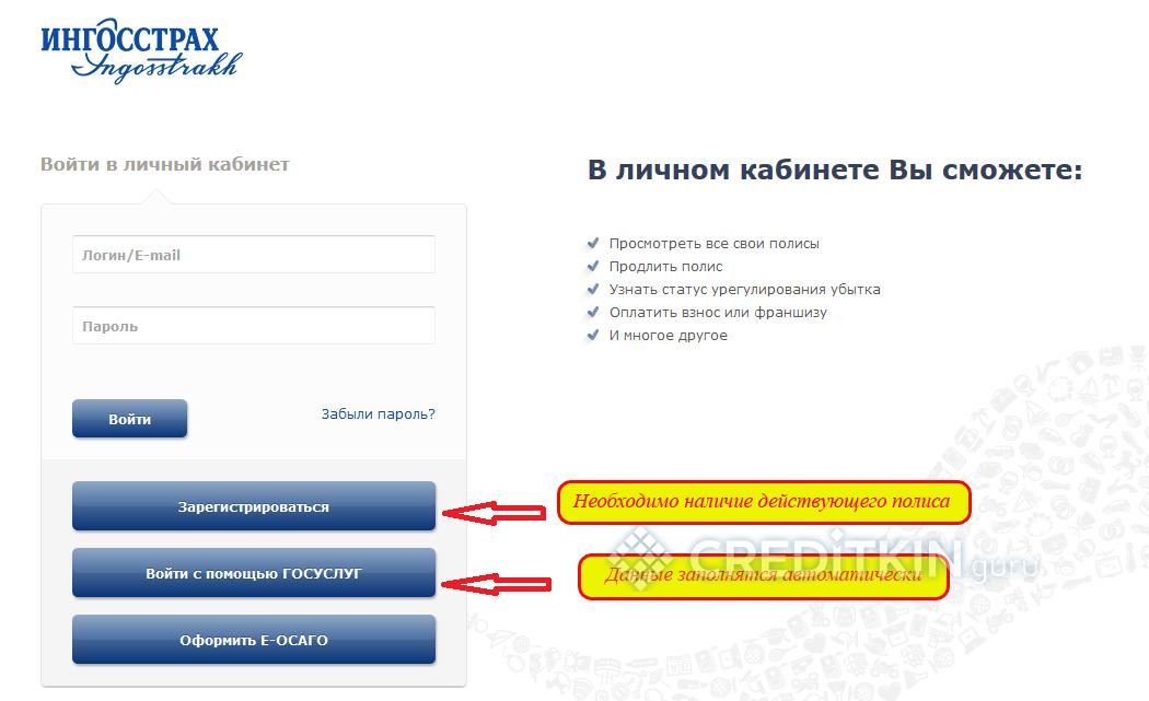 Сайт следственного комитета вологда