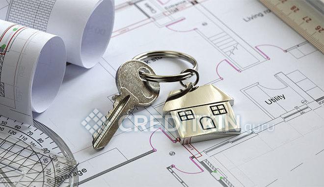 Делать перепланировку в ипотечной квартире
