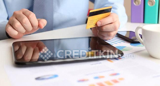 Займ денег онлайн в МФО