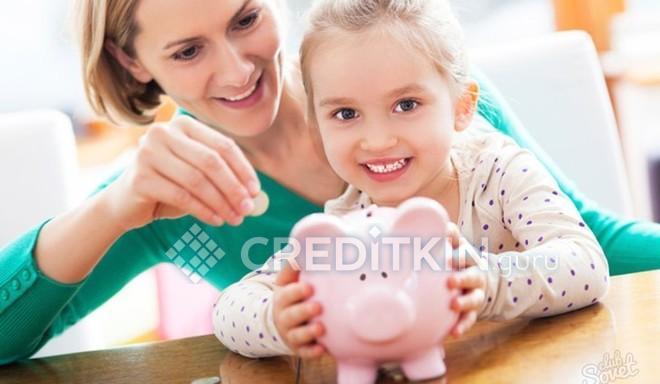 Как получить кредит матерям-одиночкам