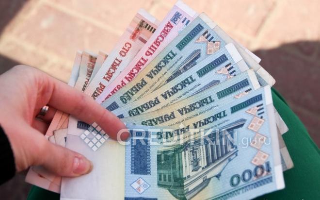 получить деньги без проверок птб банк онлайн заявка на кредит