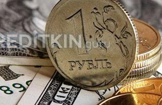 совкомбанк кредит наличными без справок и поручителей процентная ставка 2020