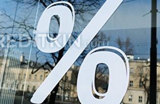 Возможно ли снизить процентную ставку в аижк