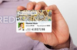 «Зарегистрироваться»
