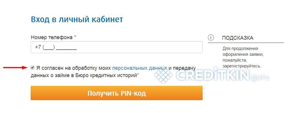 ferratum займ личный кредит наличные онлайн рк
