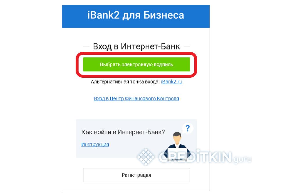 Введение электронной подписи