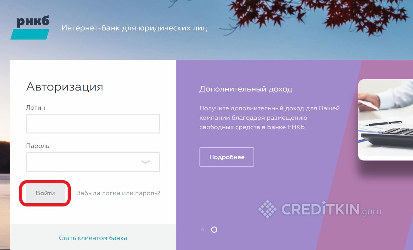 Кредитная карта виза кредит моментум